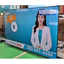 TV (65인치)